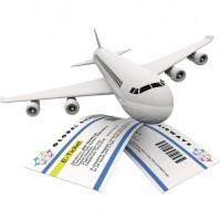 Online поиск авиабилетов