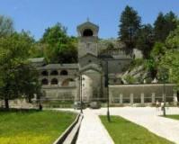 Экскурсия в Острог и Цетине