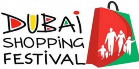 Фестивали в Дубае